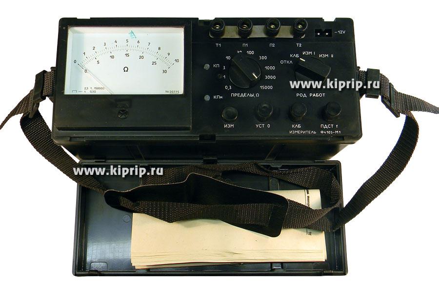 ф4103-м1 инструкция скачать