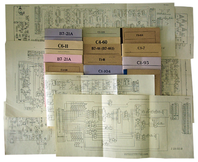 принципиальные схемы измерительных приборов
