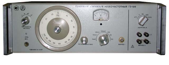 Техническая документация на измерительные приборы | Схемы ...