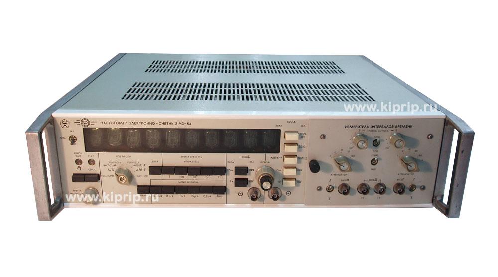 Ч3-54 - частотомер