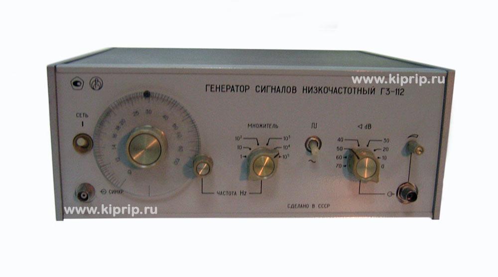 Генератор Гз 118 Инструкция - фото 3