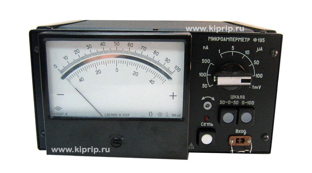 Инструкция Микроамперметр Ф195 img-1